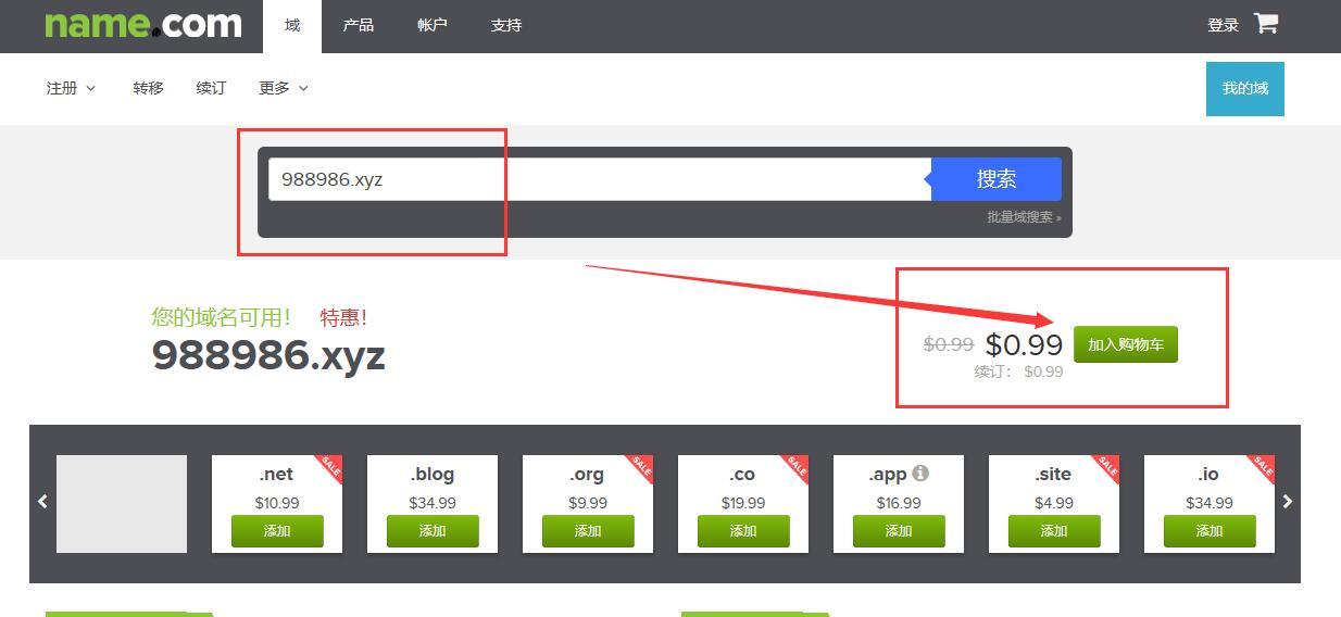 name-xyz-1.jpg